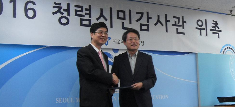 박동명 박사가 서울시 옴부즈만으로 위촉받고 있다(201606)