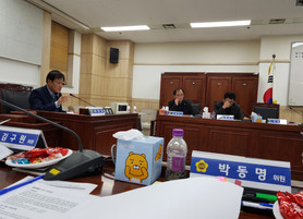 박동명, 경기도의회 의원 공무국외활동 심사하다.