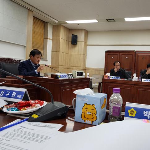 경기도의회 의원 공무국외활동 심사