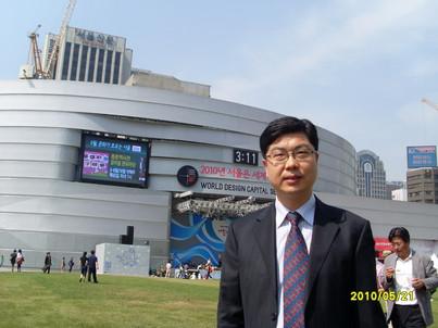 박동명, 서울시청 공무원