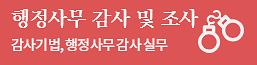 매뉴운영2.png