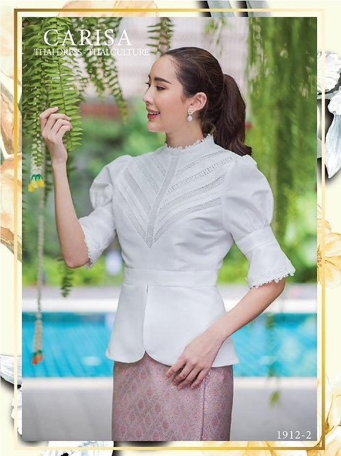 เสื้อไทย 1912-2