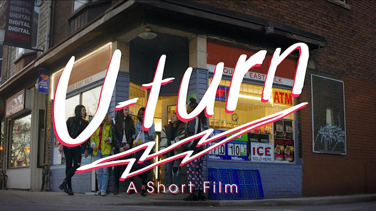 U-TURN (SHORT FILM) | TEGAN & SARA