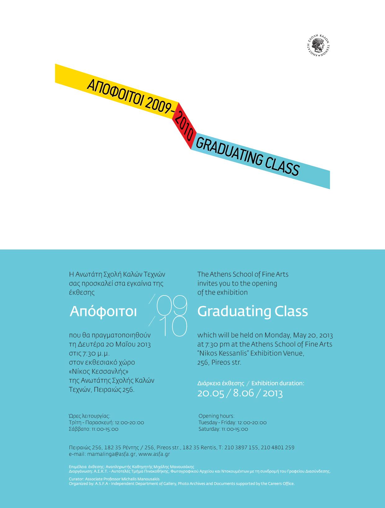 Graduating class 2009-2010