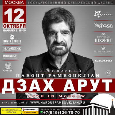 Moscow new copy 11.jpg