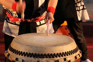 Oku Nojo Daiko Drummers