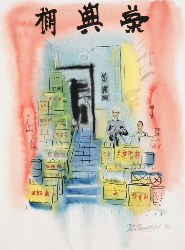 Wholesalers,Western District HK