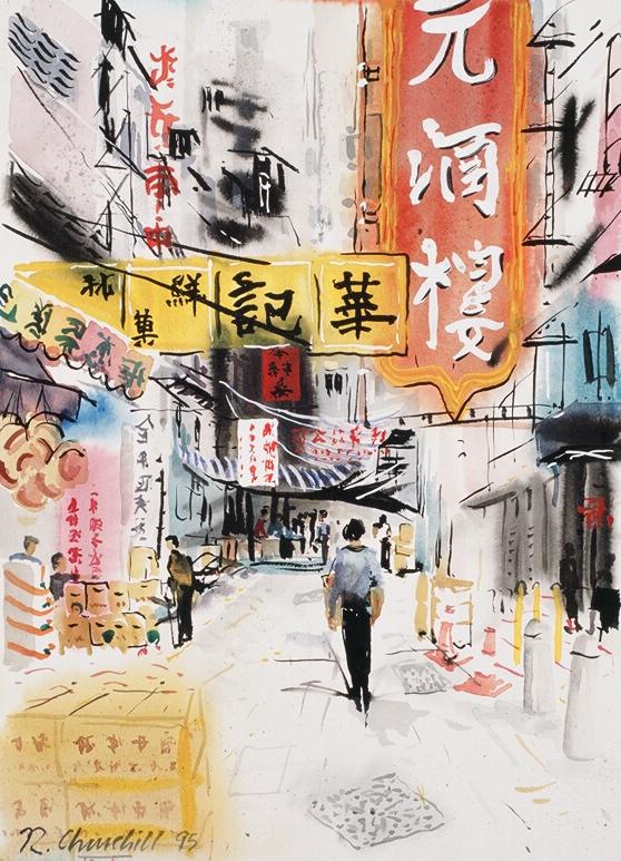 Streetscene, Western District, HK I