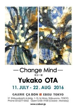 CHANGE MIND TOKYO