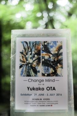 CHANGE MIND KYOTO