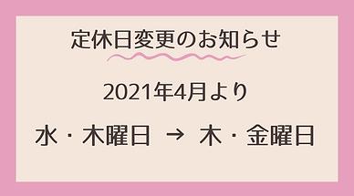 スクリーンショット 2021-04-06 20.47.46.png