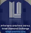 לוגו הבורסה ליהלומים.png