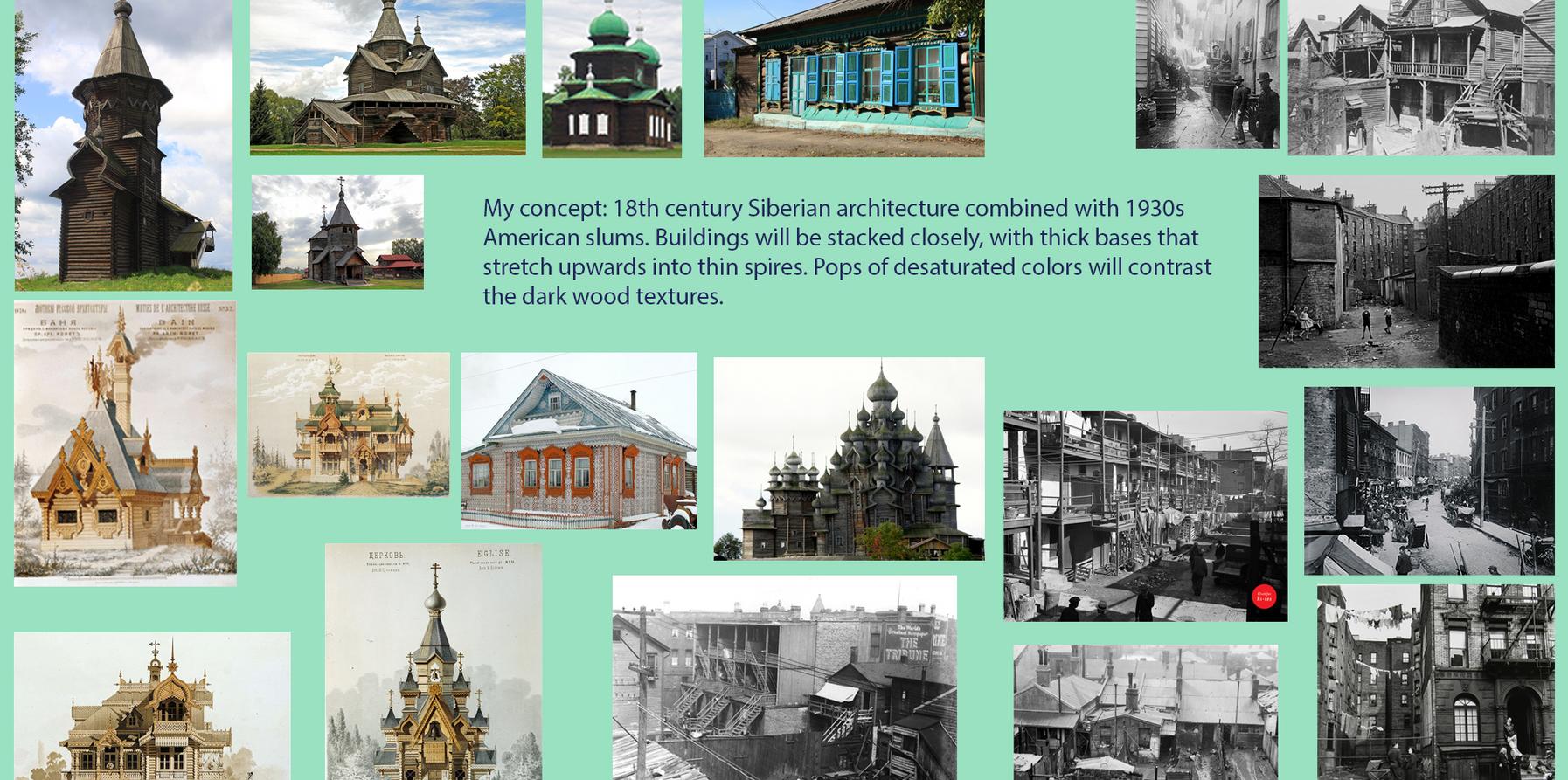 Siberix concept page