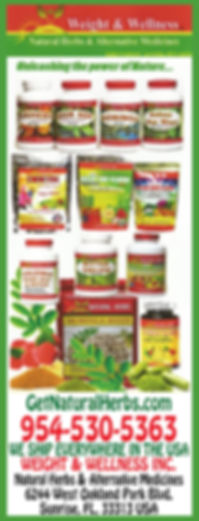 PRODUCTS_2x5_25_AD.jpg