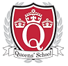 Queens' School.png