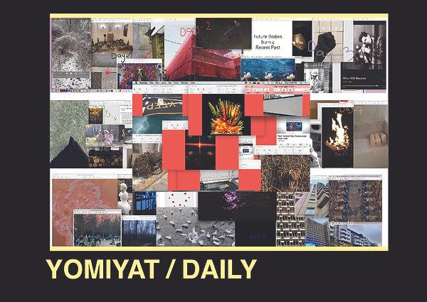 yomiyat_rountable1_2.jpg