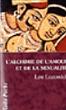 L'alchimie de l'amour Lee Lozowick