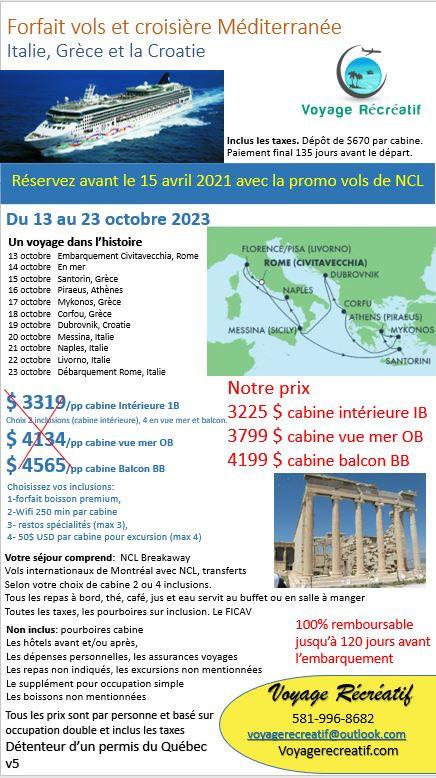 Rome V5 1-2023 agence.JPG