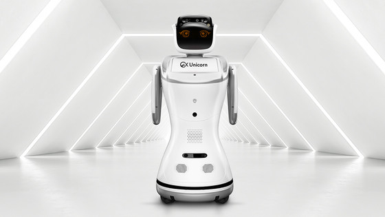Why should you hire a ROBOT at your next event?