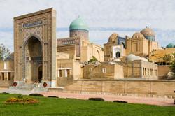 Ville de Samarkan en Ouzbékistan