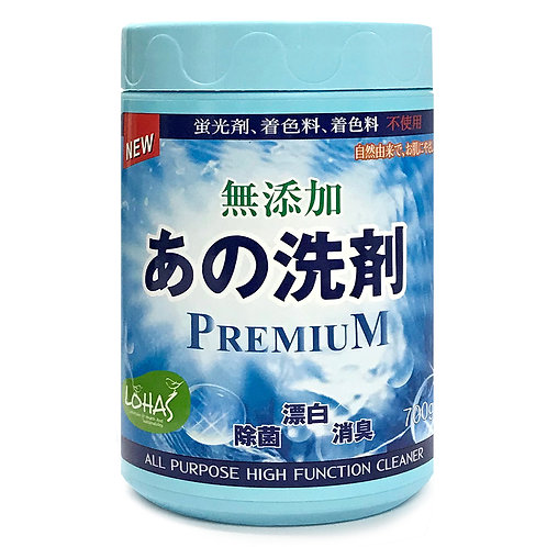 日本初上陸 3,500万本販売 無添加 あの洗剤 除菌 漂白 消臭 700g 多目的洗剤 粉末 4種の酵素 重曹 クエン酸 LOHAS 自然由来