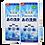 Thumbnail: 日本初上陸 3,500万本販売 無添加 あの洗剤 除菌 漂白 消臭 スティックタイプ 2セット(1箱に20g x 5本) 持ち運び可能 国内旅行 海外旅行 多目