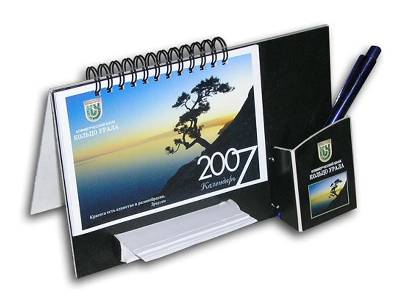 кашированные календари