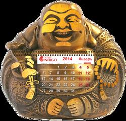 Необычный и оригинальный настенный календарь с вырубкой