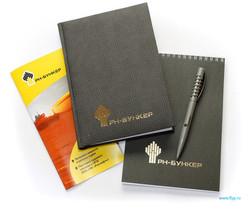 Корпоративная полиграфия с печатью логотипа
