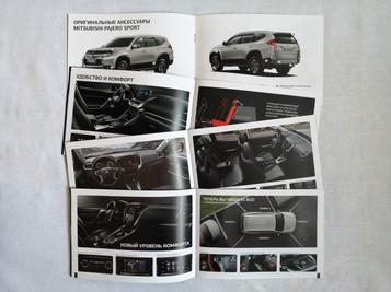 горизонтальные каталоги на скрепках, напечатанные в типографии полного цикла BTL print