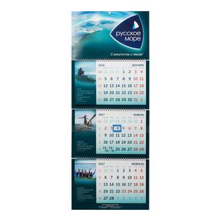 индивидуальный квартальный календарь на заказ