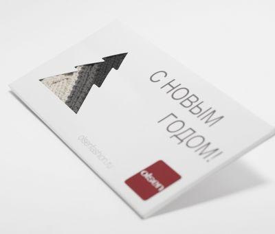 Оригинальная и необычная корпоративная открытка с печатью логотипа