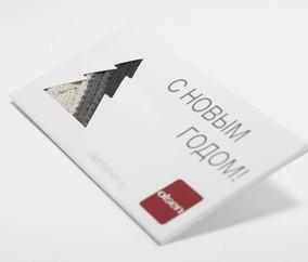 Необычные новогодние открытки с вырубкой и тканью