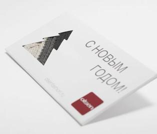 Необычные новогодние Необычные и оригинальные открытки с тканью и печатью логотипа
