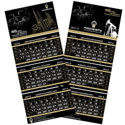 Черные квартальные календари МИДИ с индивидуальными блоками