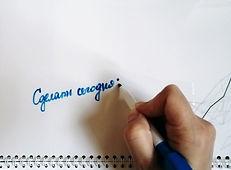 Календарь со сделанной надписью маркером на его магнитной маркерной доске
