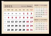 бежевый календарный блок 3в1 для магнитного маркерного календаря пиши-стирай