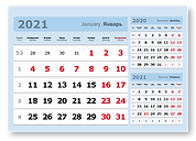 голубой календарный блок 3в1 для магнитного маркерного календаря пиши-стирай