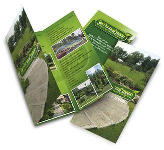 Рекламная полиграфия – рекламные буклеты, евробуклеты формата А4 с двумя сложениями, напечатанные в типографии полного цикла BTL print