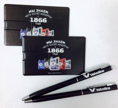 2_флешка визитка и ручка.jpg