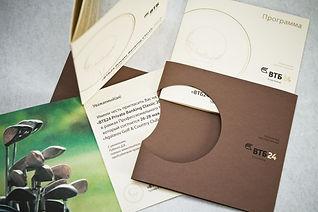 Приглашения напечатанные под заказ в типографии полного цикла BTL print