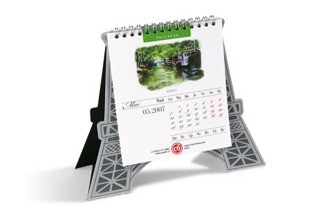 кашированные календари домики