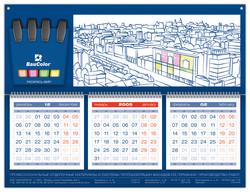 Эксклюзивный оригинальный календарь
