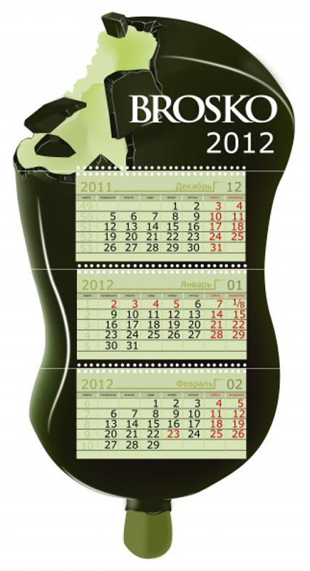 Квартальные календари МИНИ
