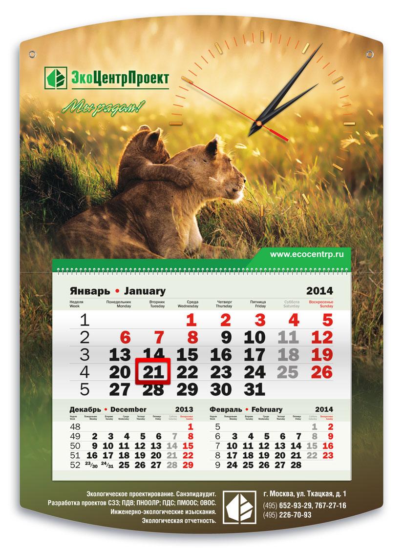 календари с вырубкой