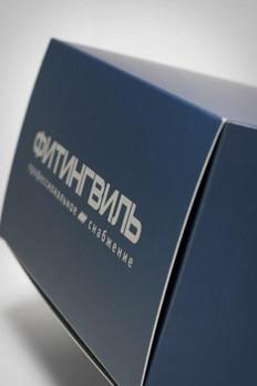 Коробки с логотипом на заказ напечатанные в типографии полного цикла BTL print