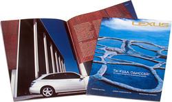 Напечатанный рекламный каталог