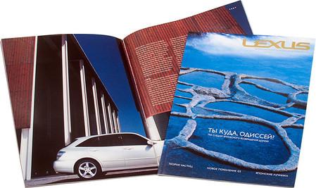 печать каталогов и брошюр на заказ