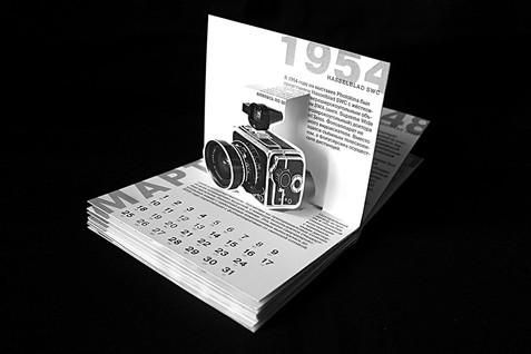 необычный корпоративный календарь - дизайн и печать - типография полного цикла BTL print