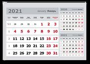 серый календарный блок 3в1 для магнитного маркерного календаря пиши-стирай